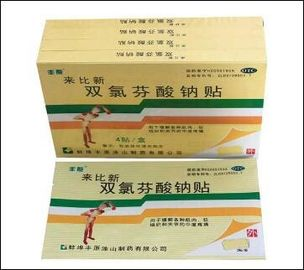 Chứng nhận GMP Diclofenac Sodium Transdermal Patch / Diclofenac Patch